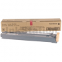 Xerox CWAA0751 Genuine Waste Toner Bottle - 47,000 pages