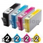 2 sets of 4 Pack HP 564XL Compatible Inkjet Cartridges CN684WA+CB323WA-CB325WA [2BK,2C,2M,2Y]