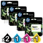 5 Pack HP 564XL Genuine Inkjet Cartridges CN684WA+CB323WA-CB325WA [2BK,1C,1M,1Y]