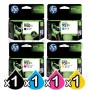 4 Pack HP 950XL + 951XL Genuine Inkjet Cartridges CN045AA - CN048AA [1BK,1C,1M,1Y]