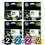 2 sets of 4 Pack HP 950XL + 951XL Genuine Inkjet Cartridges CN045AA - CN048AA [2BK,2C,2M,2Y]