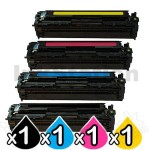 4 Pack Compatible Canon CART-418 Toner Cartridges [1BK,1C,1M,1Y]
