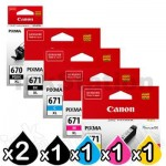 6 Pack Genuine Canon PGI-670XL, CLI-671XL High Yield Inkjet Combo [2BK,1PBK,1C,1M,1Y]
