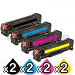 2 sets of 4 Pack HP CC530A-CC533A (304A) Compatible Toner Cartridges [2BK,2C,2M,2Y]