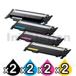 2 sets of 4-Pack Compatible Samsung CLP-360, CLP-365, CLX-3300, CLX-3305 Cartridge Combo CLT406S [2BK,2C,2M,2Y]