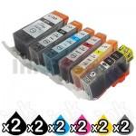 12 Pack Canon PGI-650XL CLI-651XL Compatible High Yield Inkjet Cartridges [2BK,2PBK,2C,2M,2Y,2GY]