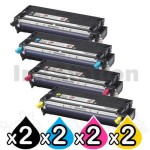 2 sets of 4 Pack Compatible Fuji Xerox DocuPrint C2200, C3300dx Toner Cartridges (CT350674-CT350677)