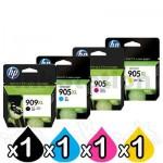 4 Pack HP 909XL BK & 905XL C,M,Y Genuine High Yield Inkjet Combo T6M21AA, T6M05AA, T6M09AA, T6M13AA [1BK,1C,1M,1Y]