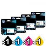 4 Pack HP 955 Genuine Standard Inkjet Combo L0S51AA - L0S60AA [1BK,1C,1M,1Y]