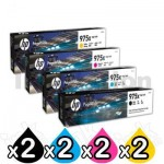 2 sets of 4 Pack HP 975X Genuine High Yield Inkjet Combo L0S00AA - L0S09AA [2BK,2C,2M,2Y]
