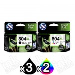 5 Pack HP 804XL Genuine High Yield Inkjet Cartridges T6N12AA + T6N11AA [3BK,2CL]