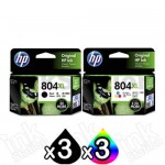 6 Pack HP 804XL Genuine High Yield Inkjet Cartridges T6N12AA + T6N11AA [3BK,3CL]