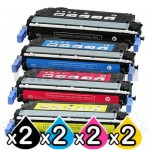 2 sets of 4 Pack HP CB400A-CB403A (642A) Compatible Toner Cartridges [2BK,2C,2M,2Y]