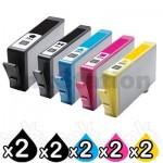 2 sets of 5 Pack HP 564XL Compatible Inkjet Cartridges CN684WA+CB322WA-CB325WA [2BK,2PBK,2C,2M,2Y]