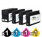 4 Pack HP 950XL + 951XL Compatible Inkjet Cartridges CN045AA - CN048AA [1BK,1C,1M,1Y]