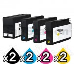 2 sets 4 Pack HP 950XL + 951XL Compatible Inkjet Cartridges CN045AA - CN048AA [2BK,2C,2M,2Y]