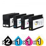 5 Pack HP 955XL Compatible High Yield Inkjet Combo L0S63AA - L0S72AA [2BK,1C,1M,1Y]