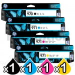 4 Pack HP 970 + 971 Genuine Inkjet Cartridges CN621AA-CN624AA  [1BK,1C,1M,1Y]