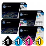4 Pack HP C9730A-C9733A (645A) Genuine Toner Cartridges [1BK,1C,1M,1Y]