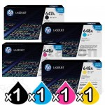 4 Pack HP CE260A-CE263A (647A/648A) Genuine Toner Cartridges [1BK,1C,1M,1Y]