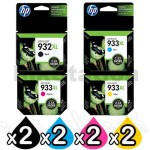 2 sets of 4 Pack HP 932XL + 933XL Genuine High Yield Inkjet Cartridges CN053AA - CN056AA [2BK,2C,2M,2Y]