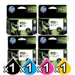 4 Pack HP 955XL Genuine High Yield Inkjet Combo L0S63AA - L0S72AA [1BK,1C,1M,1Y]