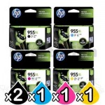 5 Pack HP 955XL Genuine High Yield Inkjet Combo L0S63AA - L0S72AA [2BK,1C,1M,1Y]