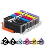 12 Pack Canon PGI-680XXL CLI-681XXL Extra High Yield Compatible Inkjet Cartridges Combo [2BK,2PBK,2C,2M,2Y,2PB]