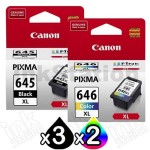 5-Pack Canon PG-645XL, CL-646XL Genuine [3Black + 2Colour] High Yield Ink Combo