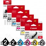 12 Pack Genuine Canon PGI-670XL, CLI-671XL High Yield Inkjet Combo [2BK,2PBK,2C,2M,2Y,2GY]