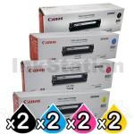 2 sets of 4 Pack Genuine Canon LBP 5050N (CART-316B,C,M,Y) Toner Cartridges [2BK,2C,2M,2Y]