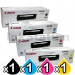 4 Pack Genuine Canon CART-318 Toner Cartridges [1BK,1C,1M,1Y]