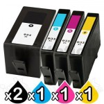 5 Pack HP 934XL + 935XL Compatible High Yield Inkjet Cartridges C2P23AA - C2P26AA [2BK,1C,1M,1Y]