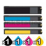 4 Pack HP 975A Compatible Inkjet Combo L0R88AA - L0R97AA [1BK,1C,1M,1Y]