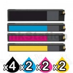 10 Pack HP 975X Compatible High Yield Inkjet Combo L0S00AA - L0S09AA [4BK,2C,2M,2Y]