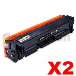 2 x HP 204A (CF510A) Compatible Black Toner Cartridge - 1,100 pages