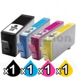 4 Pack HP 920XL Compatible High Yield Inkjet Cartridges CD972AA-CD975AA [1BK,1C,1M,1Y]