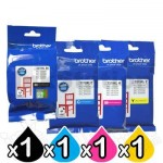 4 Pack Genuine Brother LC-3319XL High Yield Ink Combo [1BK,1C,1M,1Y]