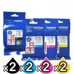8 Pack Genuine Brother LC-3319XL High Yield Ink Combo [2BK,2C,2M,2Y]