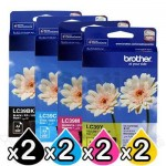8 Pack Genuine Brother LC-39 Ink Combo [2BK+2C+2M+2Y]