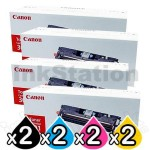 2 sets of 4 Pack Genuine Canon LBP 5200 / MFC 8180 (CART-301B,C,M,Y) Toner Cartridges [2BK,2C,2M,2Y]