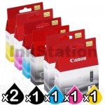 6-Pack Genuine Canon PGI-5BK, CLI-8BK/C/M/Y Inkjet [2BK,1PBK,1C,1M,1Y]