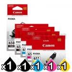 5 Pack Canon PGI-650 CLI-651 Genuine Inkjet Cartridges [1BK,1PBK,1C,1M,1Y]