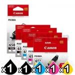 5 Pack Canon PGI-650XL CLI-651XL Genuine High Yield Inkjet Cartridges [1BK,1PBK,1C,1M,1Y]