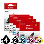 12 Pack Canon PGI-650XL CLI-651XL Genuine High Yield Inkjet Cartridges [4BK,2PBK,2C,2M,2Y]