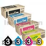 3 sets of 4 Pack Genuine Kyocera TK-564 Toner Cartridges FS-C5300DN, FS-C5350DN, P-6030CDN [3BK,3C,3M,3Y]