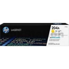 HP 204A (CF512A) Genuine Yellow Toner Cartridge - 900 pages