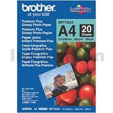 Brother BP71GA4 Genuine Glossy Paper 260gsm A4 - 20 sheets