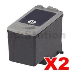 2 x Canon PG-645XL Compatible Black High Yield Ink Cartridge - 400 pages