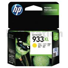 HP 933XL Genuine Yellow High Yield Inkjet Cartridge CN056AA